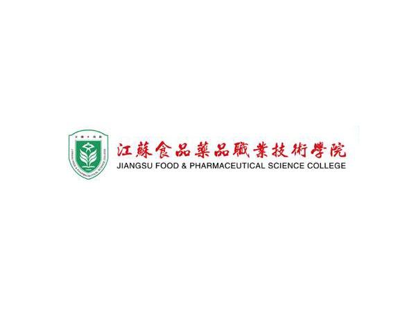 江苏欧宝app下载学院